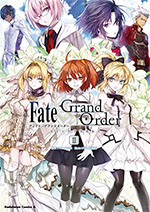 Fate/Grand Order コミックアラカルト2